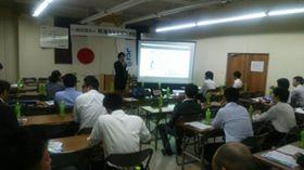 憲法セミナーin静岡県熱海市(8月6日)