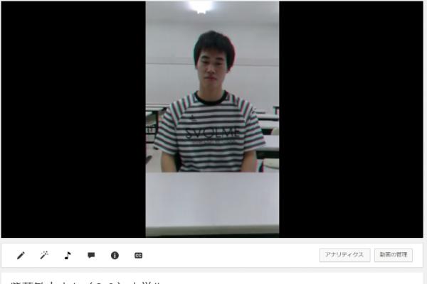 紫藤 敏文さん(20)大学生