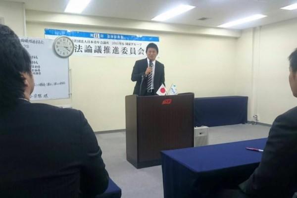 憲法セミナーin金沢(2015年11月7日)