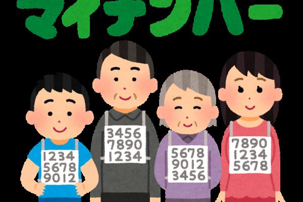 【BBS】時事ニュースから考える!